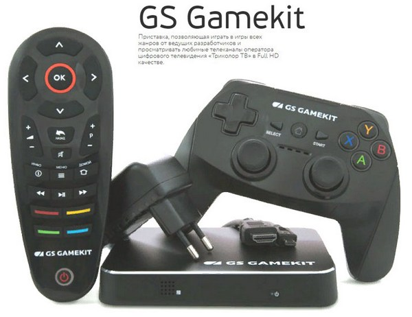 GS GameKit